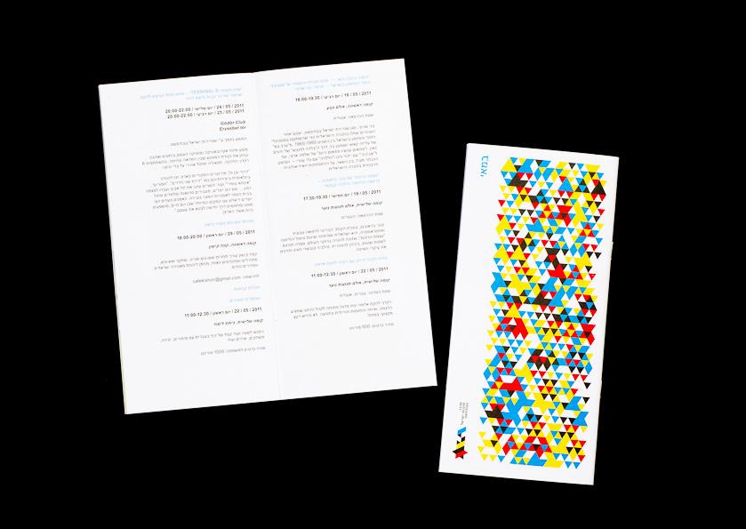 http://design.lepsenyi.com/files/gimgs/4_ikireddot-8.jpg